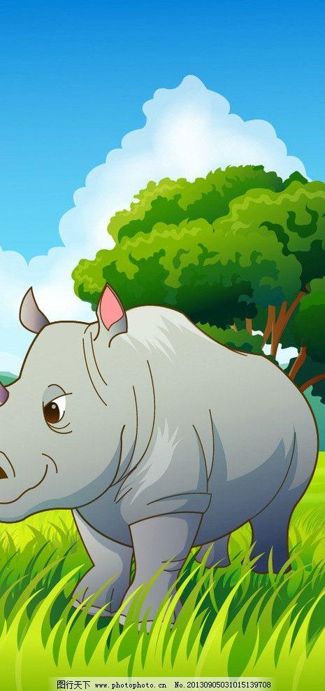 可爱动物绿色森林犀牛 动物矢量素材 动物模板下载 森林背景 野兽