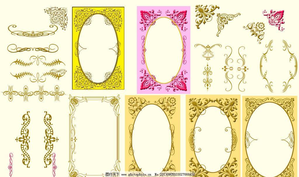 花边 古典边框 传统边框 中式边框 中式花边 雕刻花边 雕刻边框 木雕