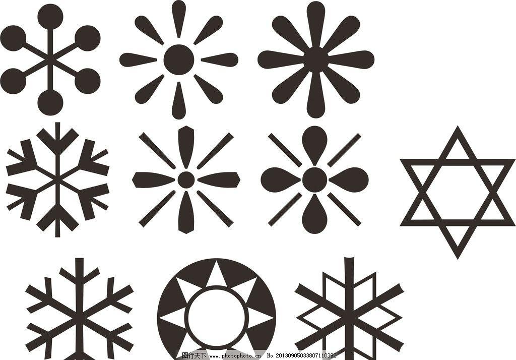 图形 图案 图象 雪花 六角星 抠图 剪影 剪影大全 cdr cmyk 矢量素材