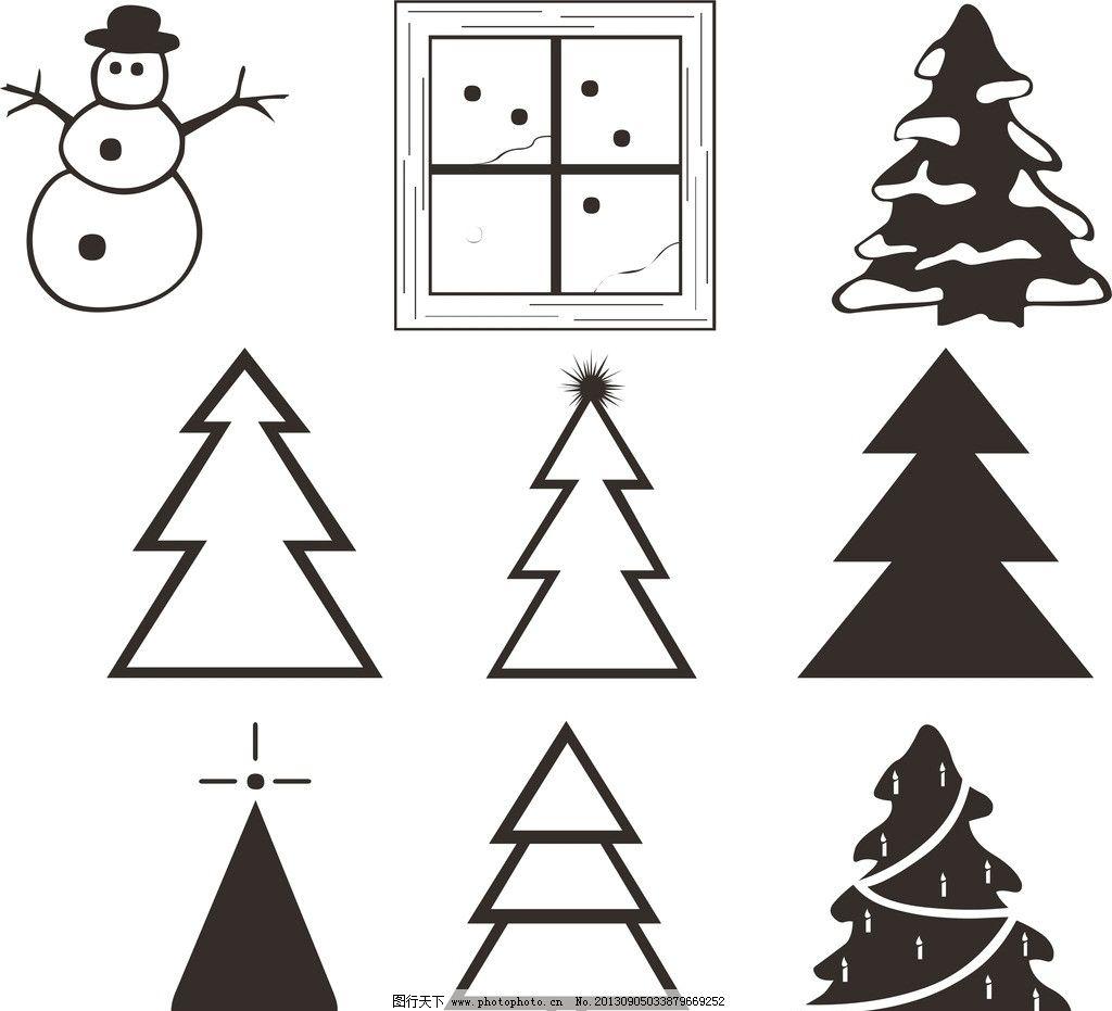 圣诞素材 圣诞 圣诞树
