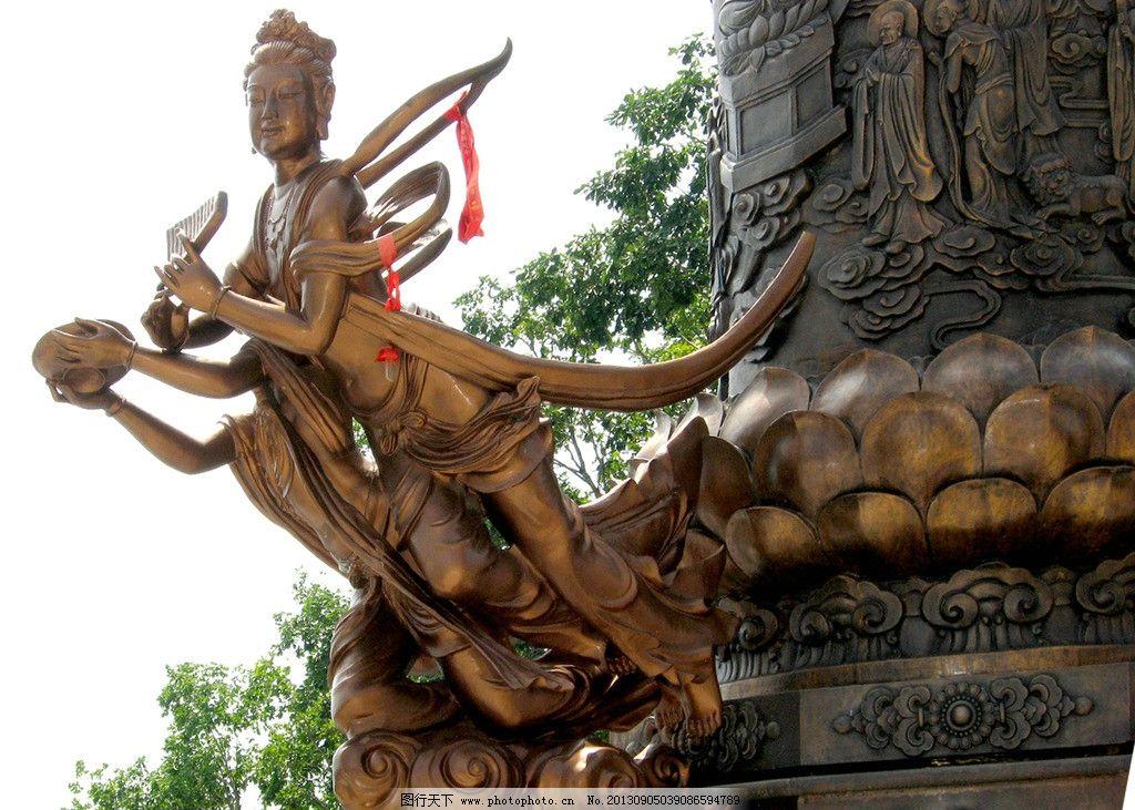 佛教飞天铜像雕塑图片