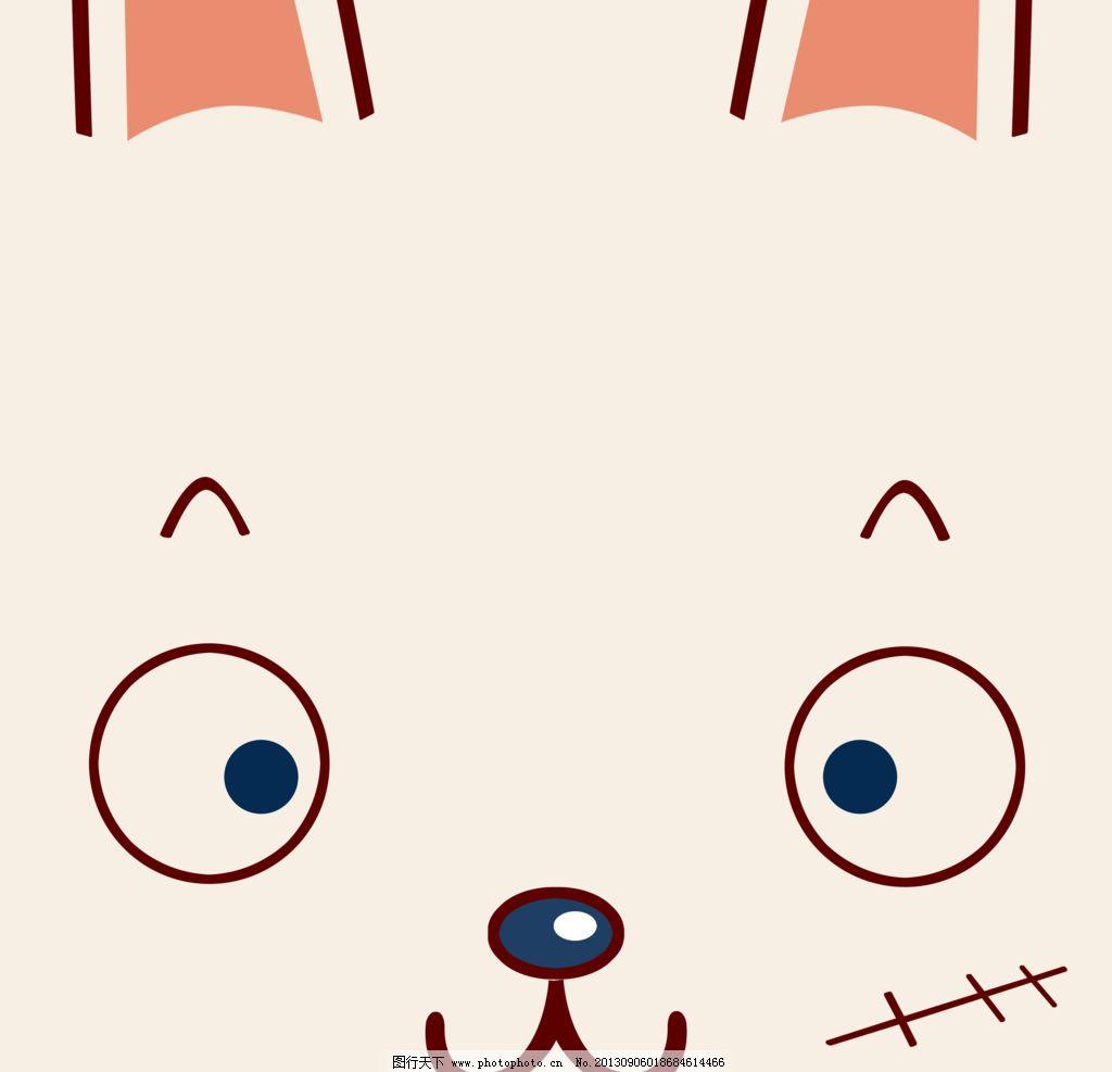 头像 阿狸      白色 眼睛 米兔 动漫人物 动漫动画 设计 28dpi png