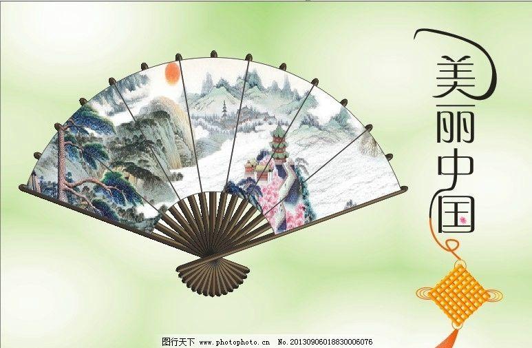 美丽中国扇子中国结 中国风 矢量