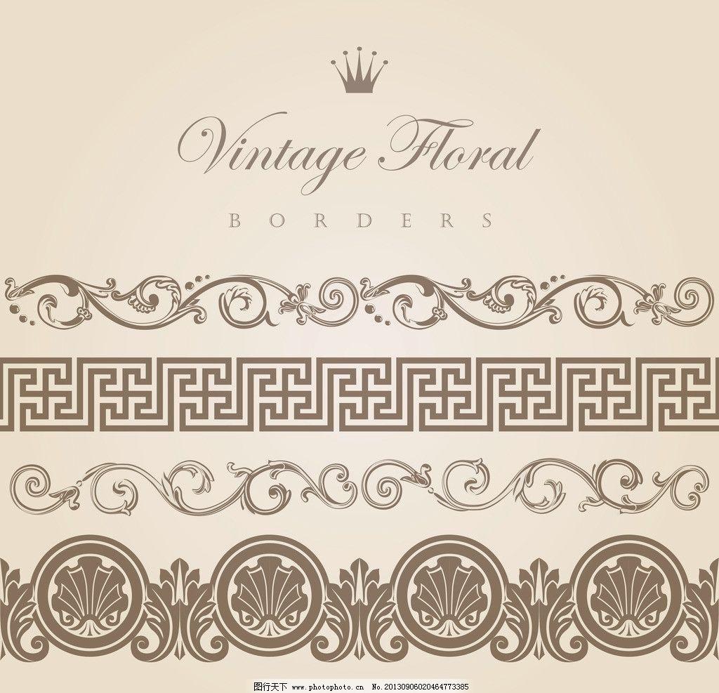 欧式花纹 欧式 古典 花纹 皇冠 玫瑰花 豪华婚礼邀请卡 花边 卡片