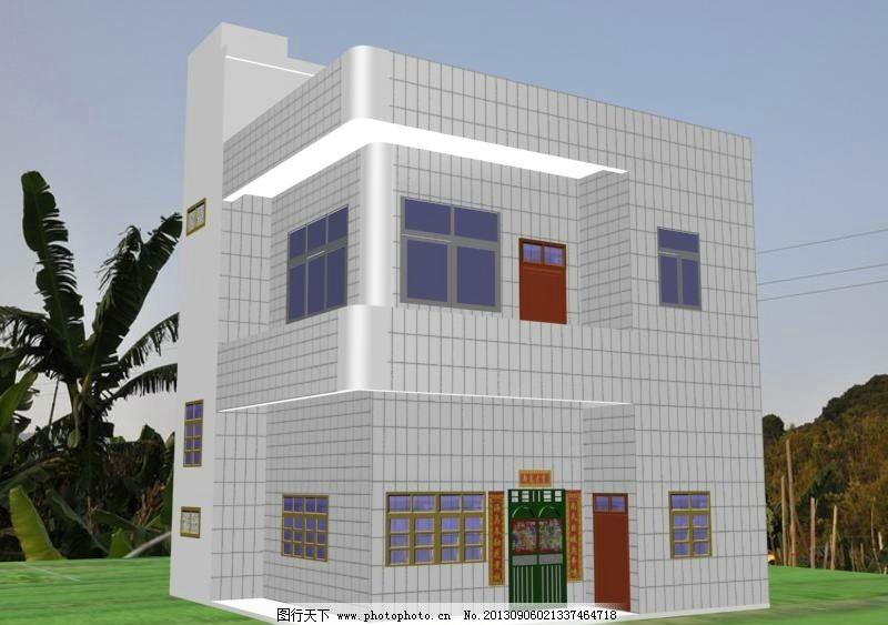 农村住宅楼房3d模型 农村住宅 楼房 3d模型 90年代 经典 室外 室外图片