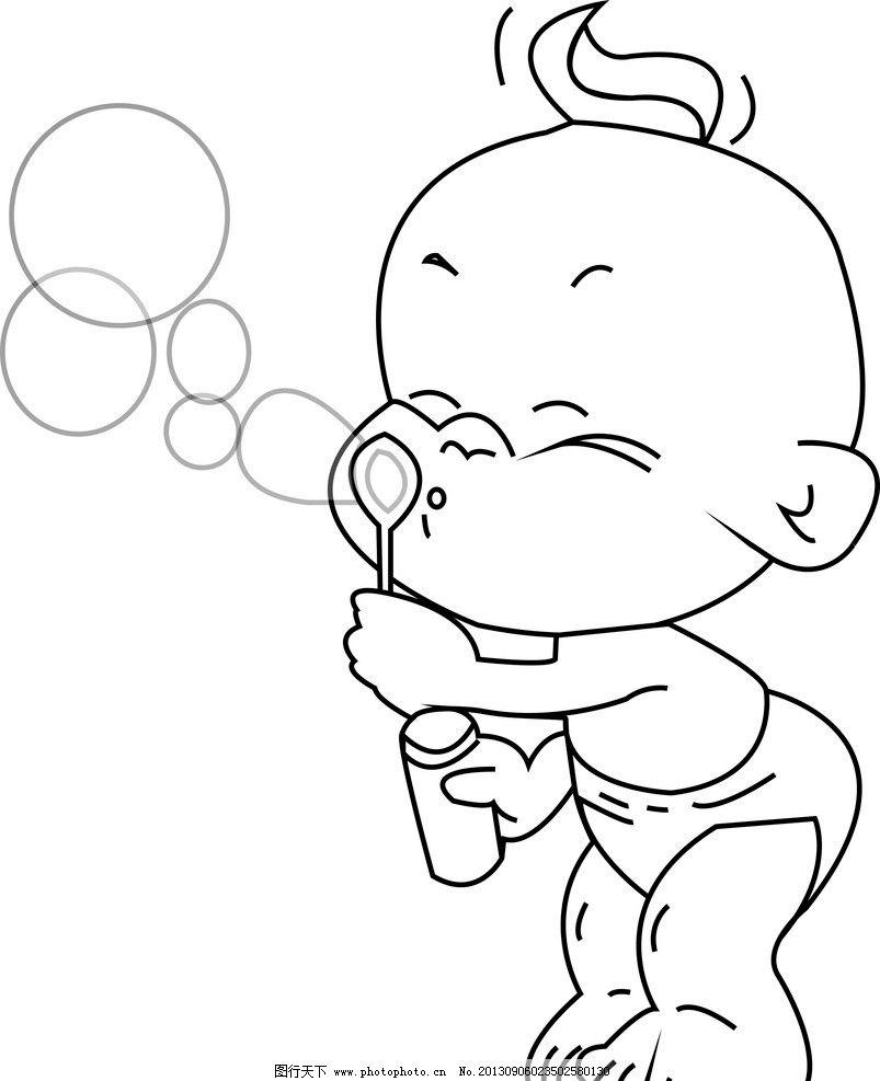 吹泡泡的小宝图片图片