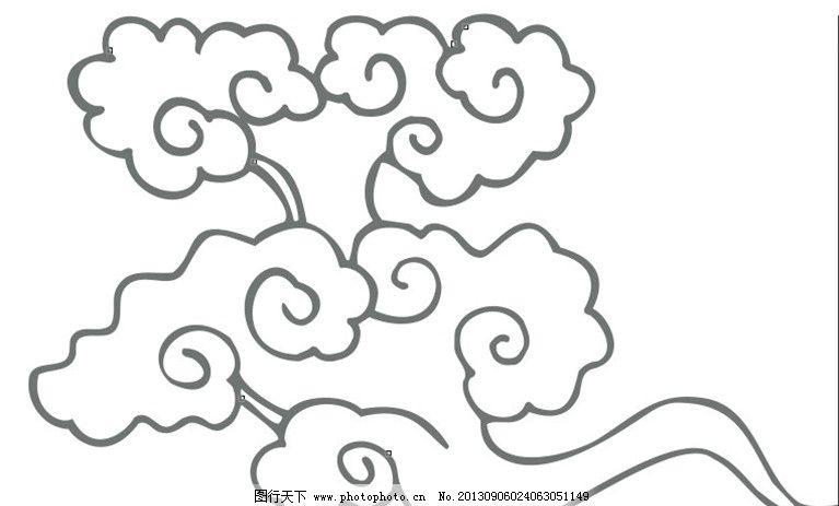 祥云素材 漂亮 实用 云朵