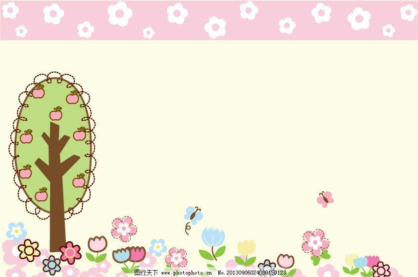 梦幻花园 花朵 花园 小花 小树 苹果树 蝴蝶 背景底纹 背景 底纹 典雅