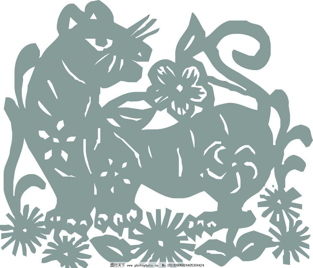 幼儿动物窗花剪纸