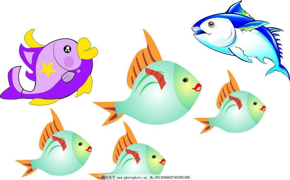 鱼 可爱 卡通 造型图片