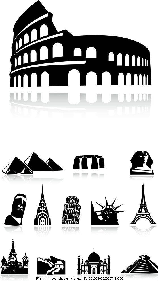 世界著名建筑物 手绘建筑物 长城 埃菲尔铁塔 自由女神像 金字塔 英国