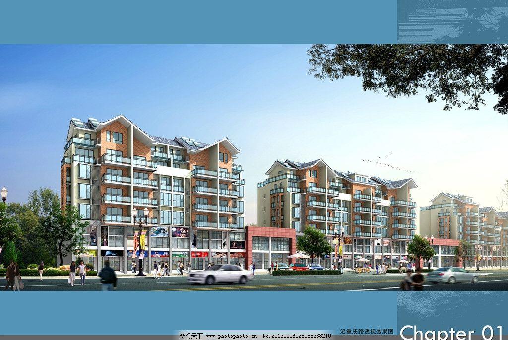 楼房概念图 楼房 概念图 设计图 高层 透视        建筑设计 环境设计