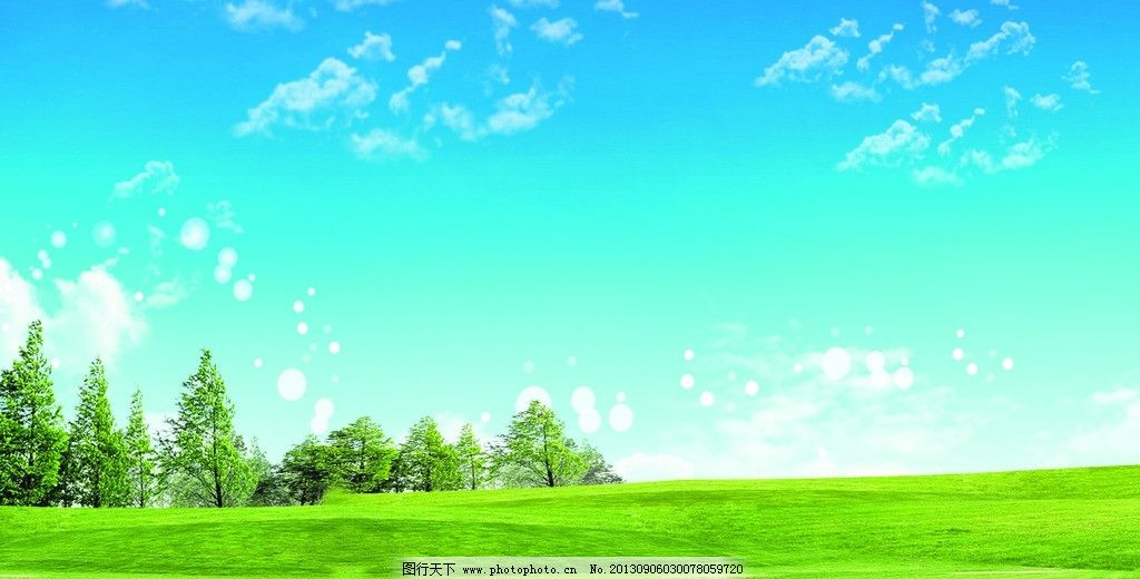 蓝天白云背景 蓝天白云绿草地