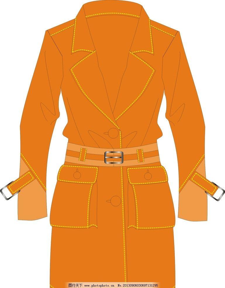 外套 衣服矢量素材 衣服模板下载 衣服 时尚 冬装 女大衣 服装设计
