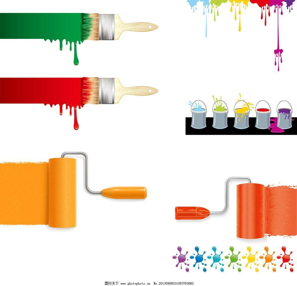 油漆 五颜六色 油漆刷子 油漆桶 色彩 其他设计 广告设计 矢量 eps