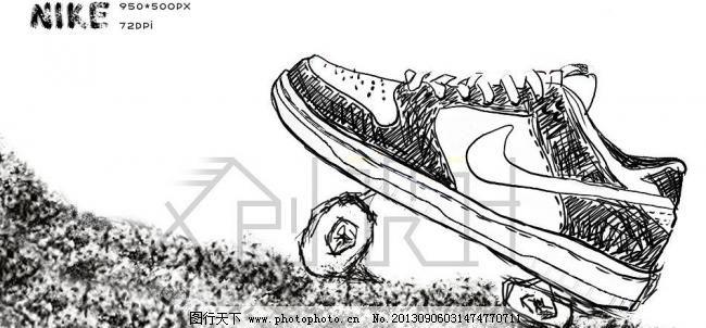 淘宝装修手绘黑白耐克鞋子海报广告图片
