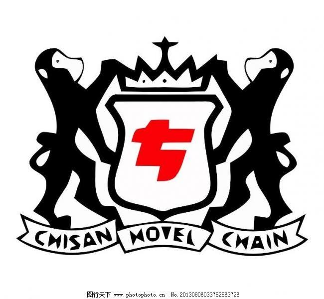 酒店logo 酒店 旅店 旅馆 饭店 外国 国外 西方 欧美 西式 欧式 美术