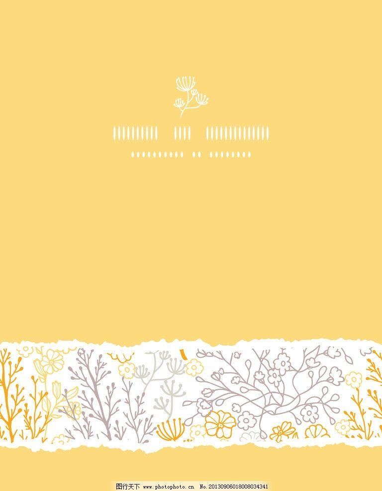 设计图库 界面设计 网页界面模板  手绘花卉 花卉 卡通背景 花边 卡片