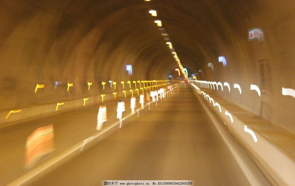 高速公路隧道 隧道 公路 隧道照片 奉节隧道照片 摄影图库 建筑摄影