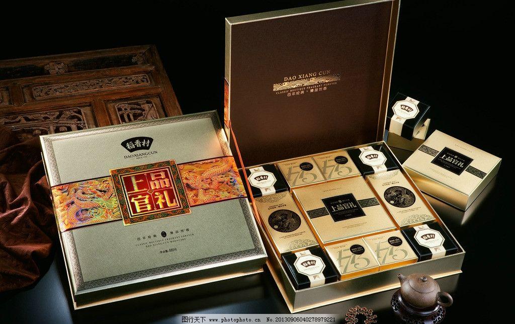 上品官禮 稻香村月餅 包裝設計效果圖 中國風復古 中秋節 廣式月餅