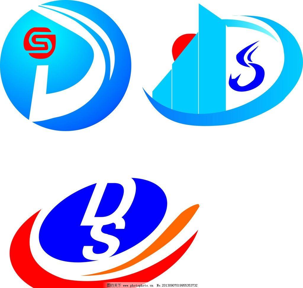 企业标志 企业 ds 标志 sd标志 标 s字母 企业logo标志 标识标志图标