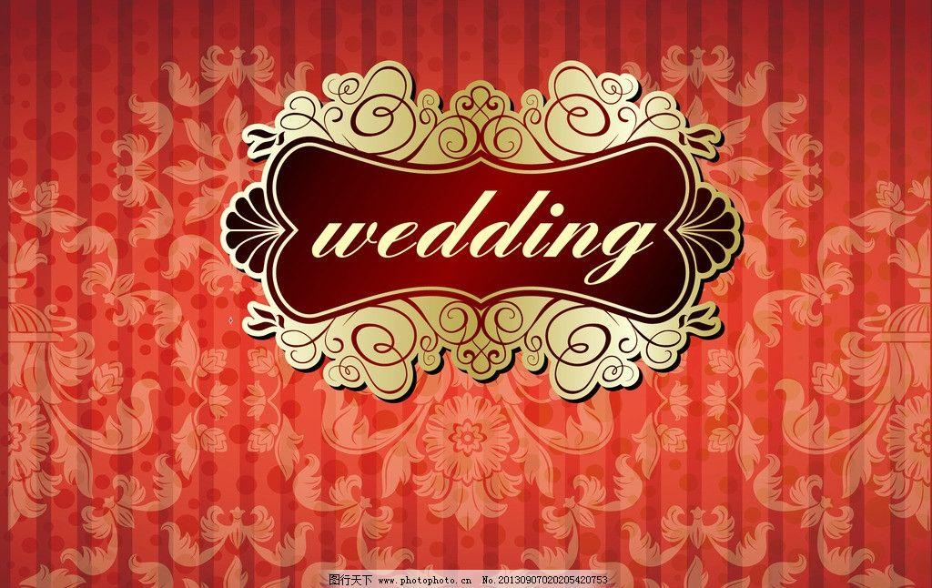 婚禮背景板圖片