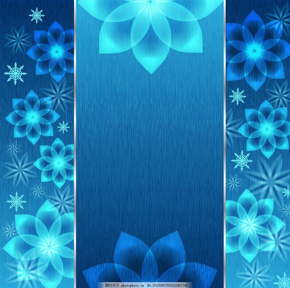 蓝色花卉 蓝色花纹 梦幻底纹 梦幻花纹 展板 海报背景 欧式底纹