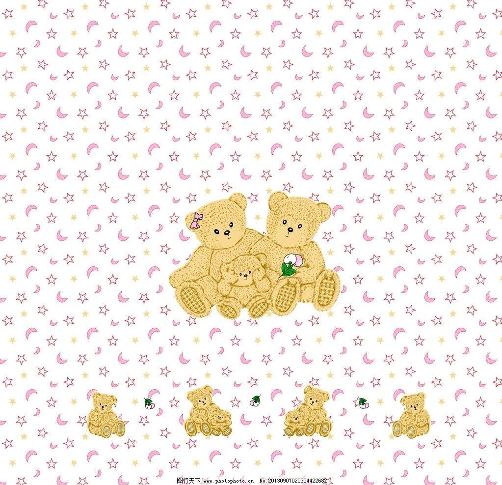 面料设计 卡通动物 墙纸设计 现代卡通 卡通图案 熊 花边花纹 底纹