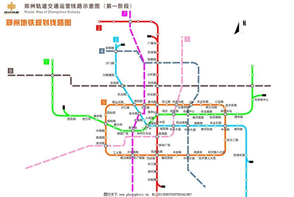 郑州 地铁 线路图/郑州地铁线路图图片