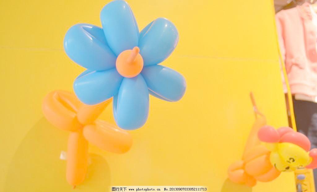 气球工艺造型 橙色 花朵 花朵素材 黄色 蓝色 摄影 生活百科