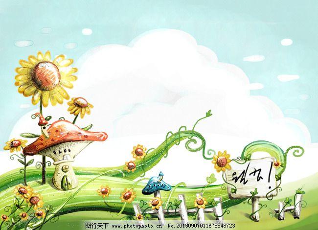 花园 手绘素材 韩国插画 插画素材 风景插画 蘑菇房 栅栏 树藤 韩语