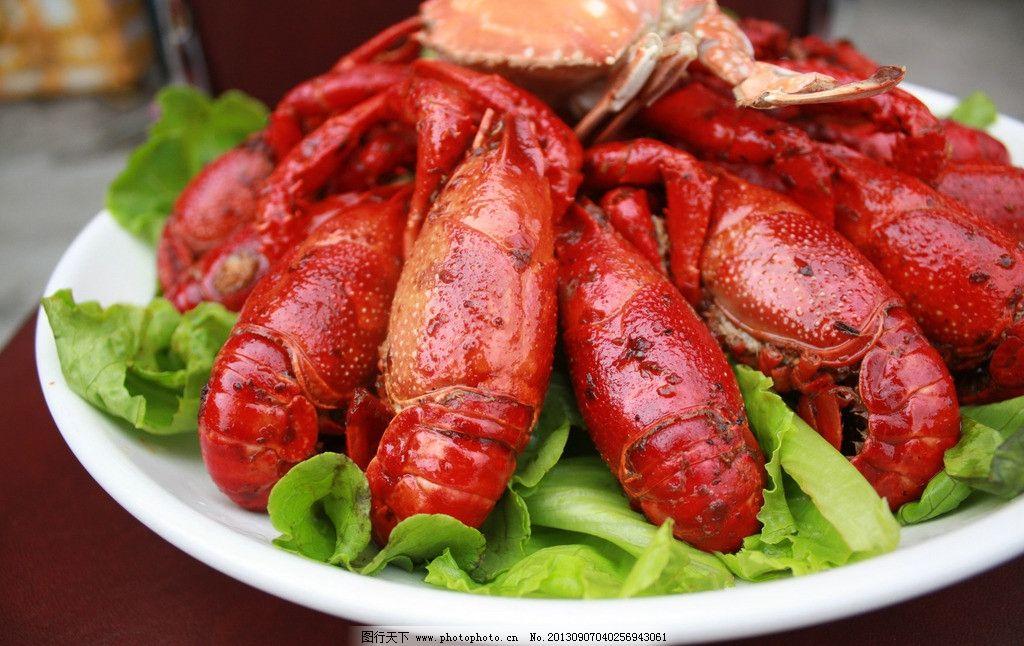 一盘龙虾 盘子 龙虾 蔬菜