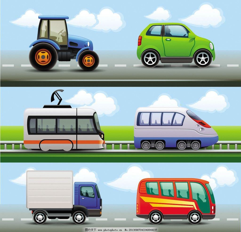 运输汽车矢量设计素材图片