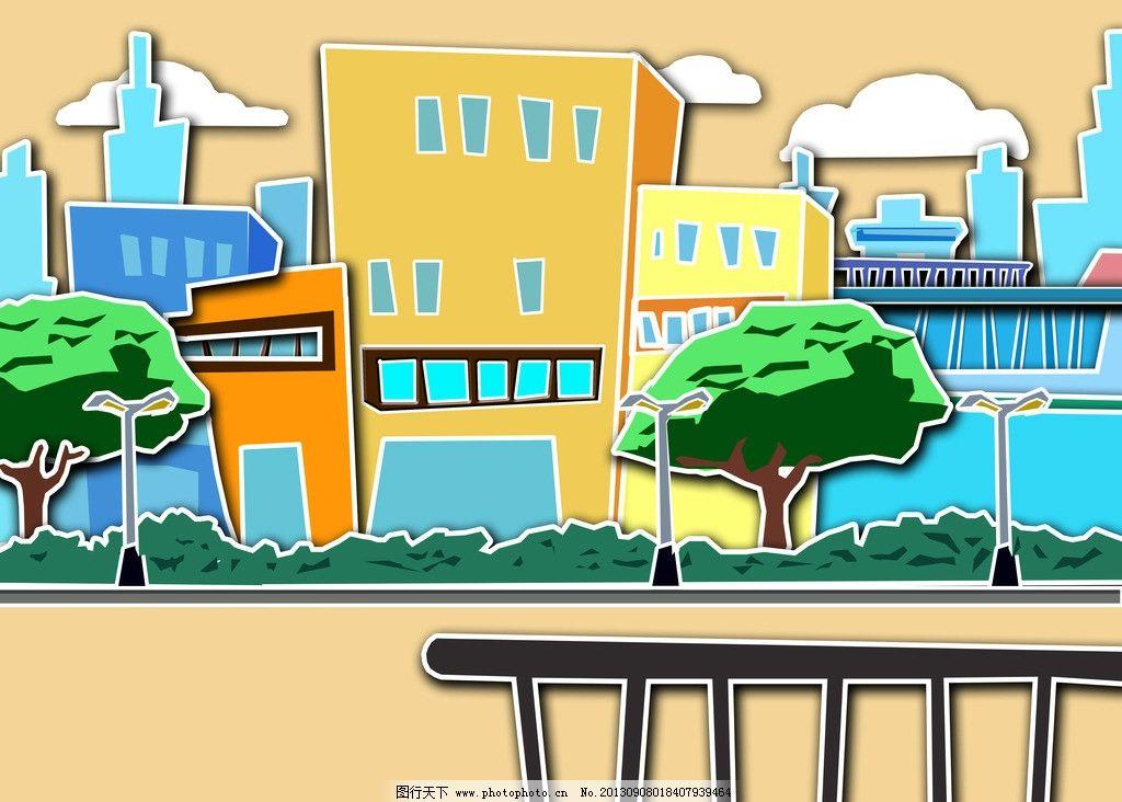 卡通场景 卡通画 场景画 屋子 公路 路灯 草树 白云 高楼图片
