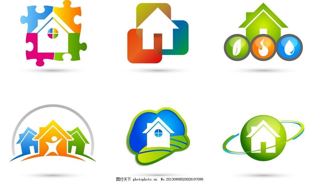 房子图标,创意家居标志 小房子 建筑物 别墅 环保房子