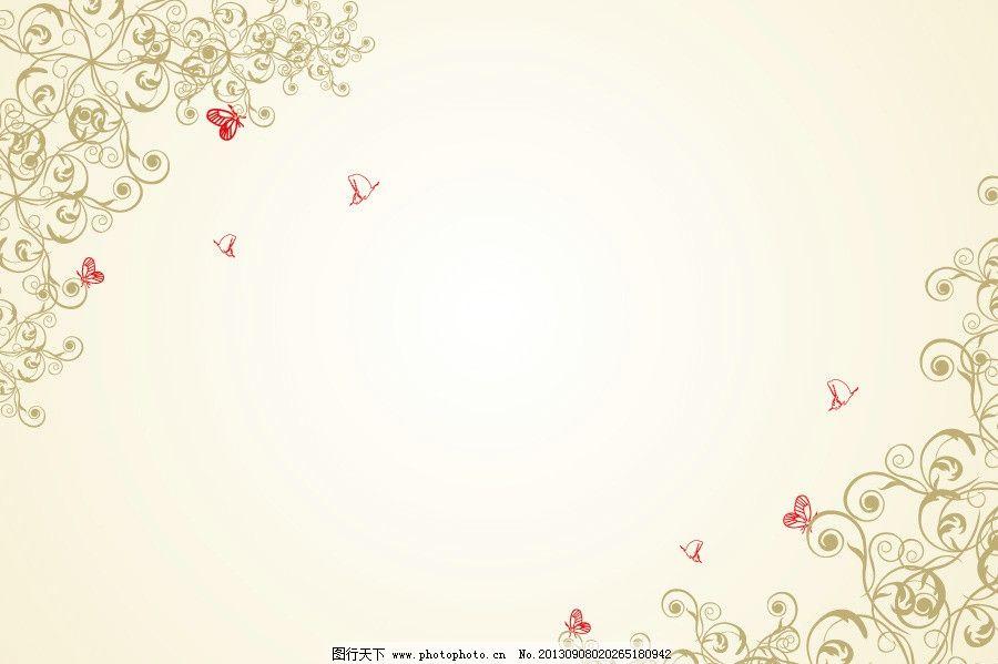花边 欧式 欧式底纹 淡色背景 淡雅背景 小清新 古典花纹 背景底纹