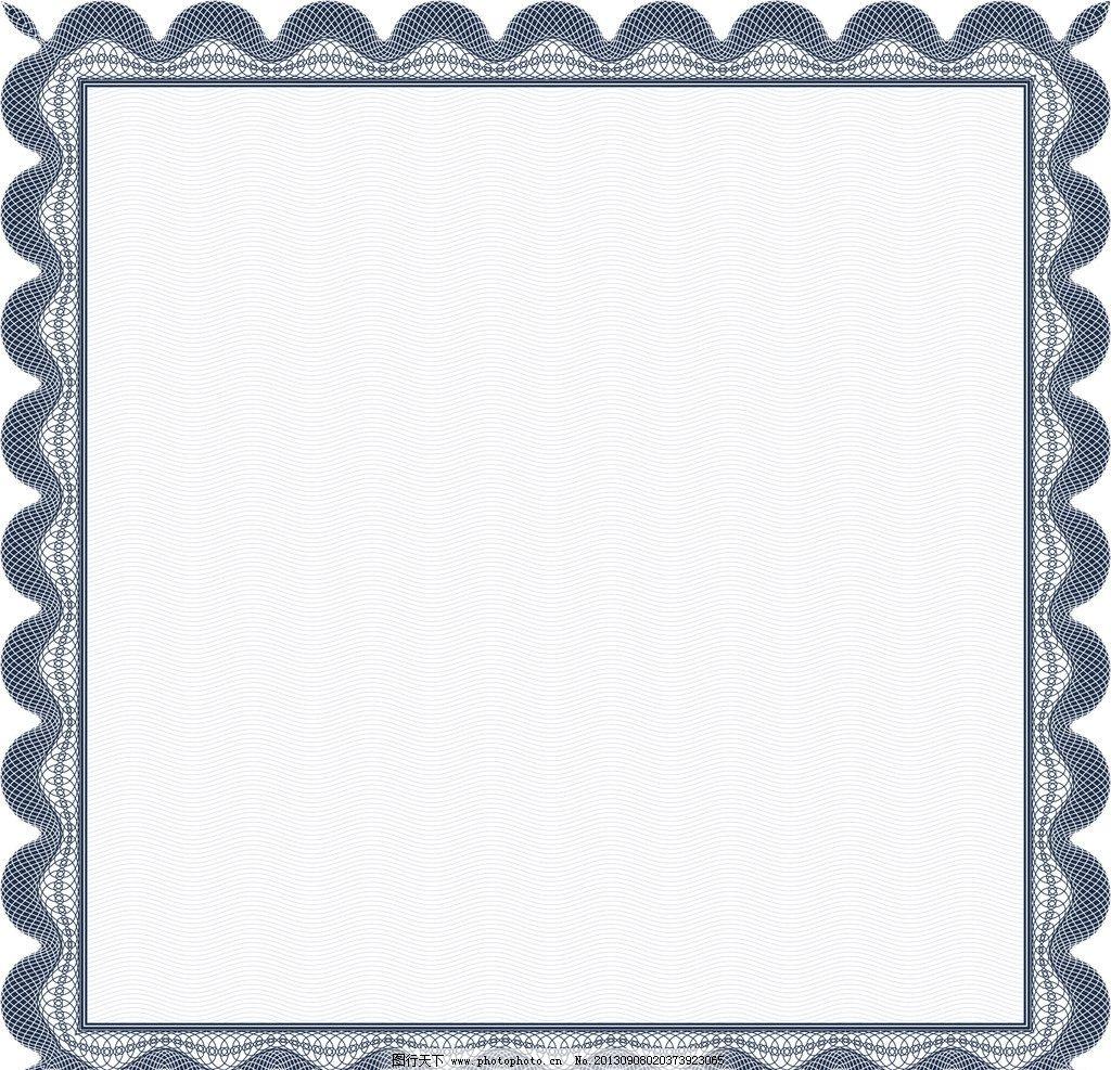 欧式花纹边框 防伪纹 证书背景 欧式边框 授权证书 授权书 代理