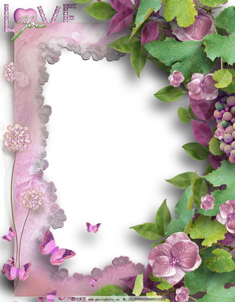 花样相框 png 免抠图 框架 花朵 叶子 蝴蝶 边框相框 底纹边框 设计
