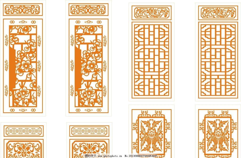 雕花 中式雕花 雕刻图案 雕刻花纹 欧式雕花 室内设计 建筑家居 矢量