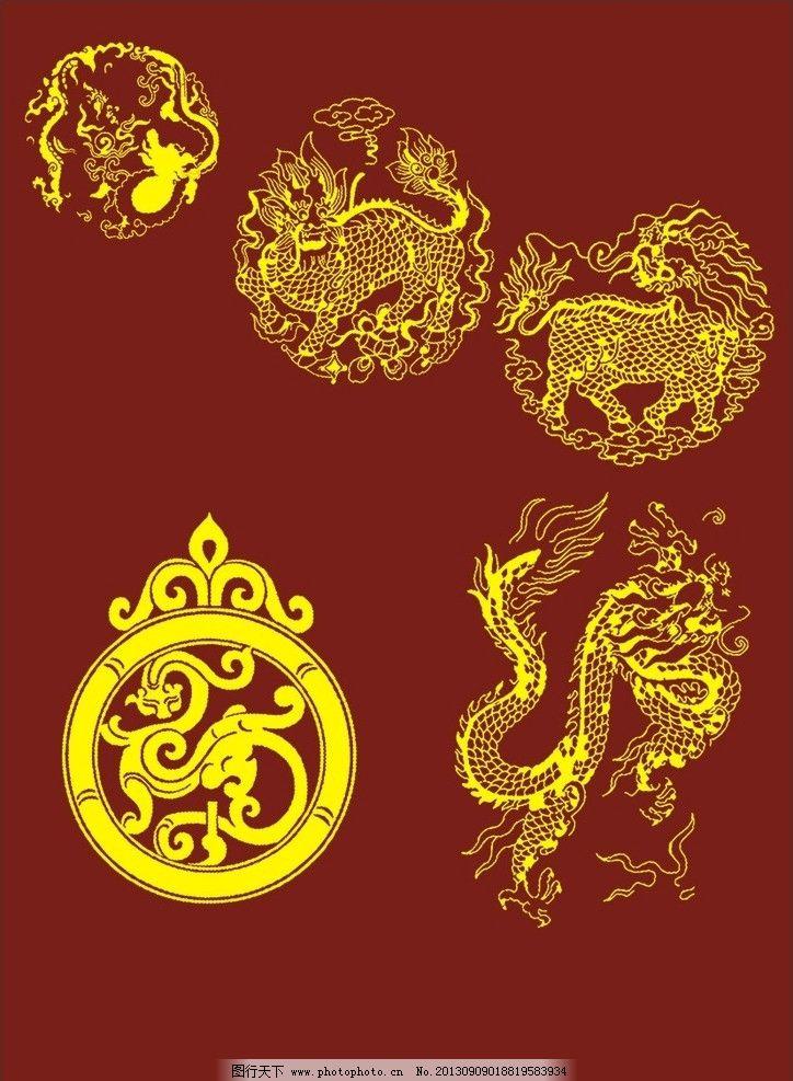 设计图库 文化艺术 传统文化    上传: 2013-9-9 大小: 494.