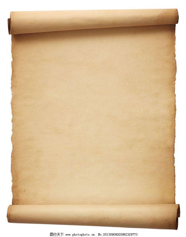 纸张小清新手帐边框