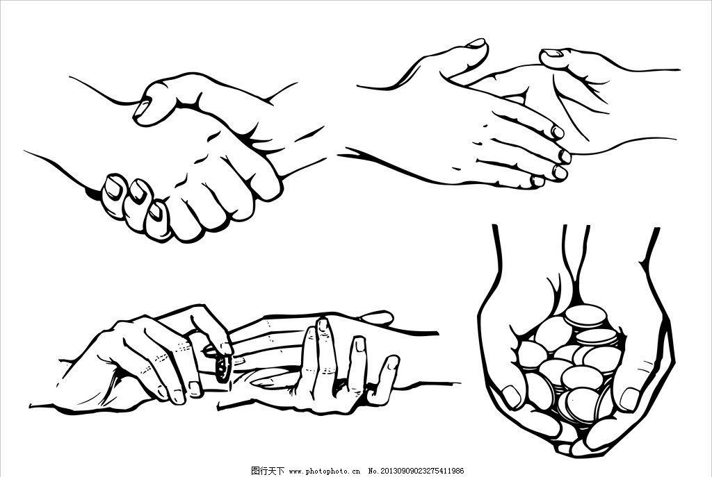 握手图片图片