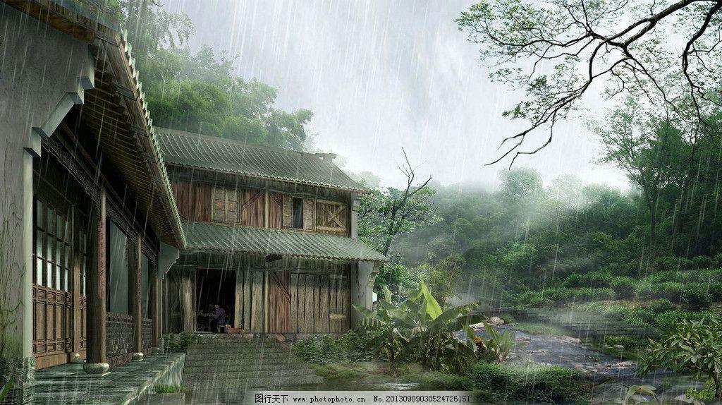 木屋 下雨天 幽静 农村 青山 古老 世外桃源 风景漫画 动漫动画