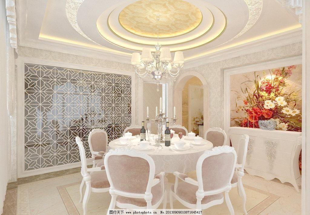 欧式餐厅效果图 欧式效果图 餐厅 欧式餐厅 地面拼花 欧式吊灯 木花格