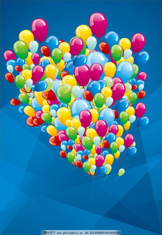 长条气球八爪鱼编织图解