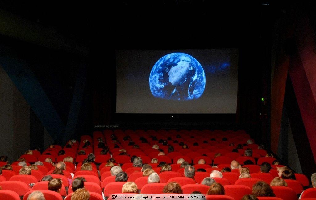 电影院 观影 休闲 娱乐 播放厅 娱乐休闲 生活百科 摄影 300dpi jpg