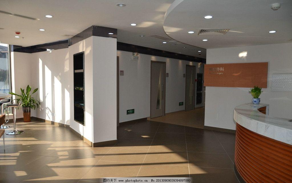 大厅 装饰 前台 公司 医院 室内设计 室内摄影 建筑园林 摄影 300dpi