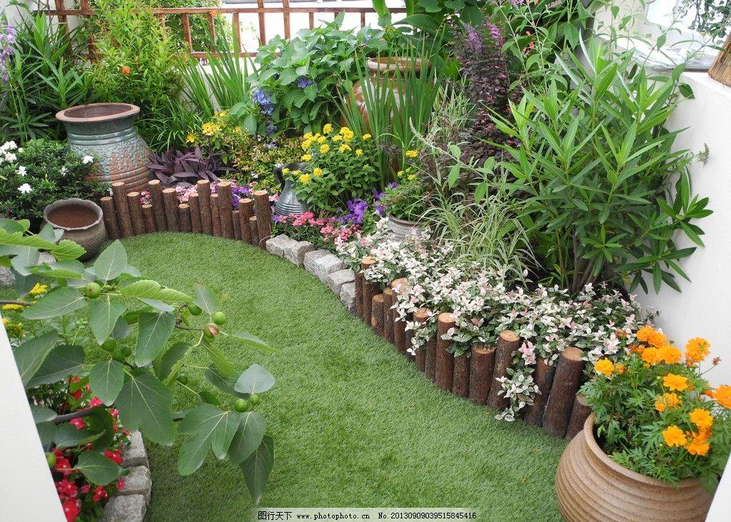 花境 花卉 景观 设计 植物