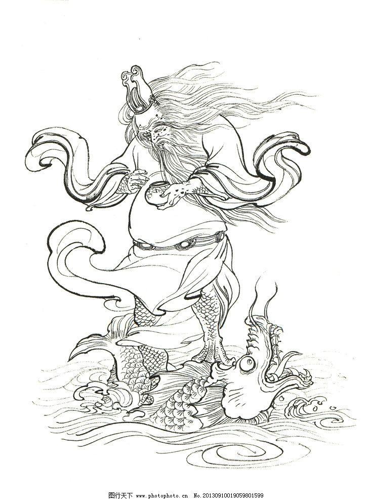 河神 神仙 西游记 白描     西游记人物图 绘画书法 文化艺术 设计