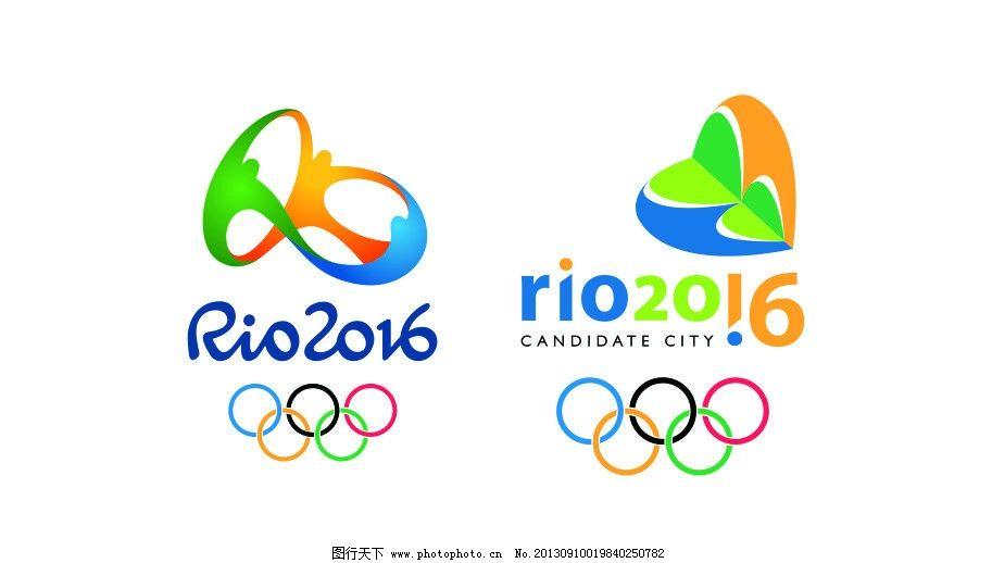 奥运会 标志 伦敦奥运会 rio2016 公共标识标志 标识标志图标 矢量